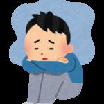 【悲報】ワイ週6勤務、普通に限界で啼く・・・・・・
