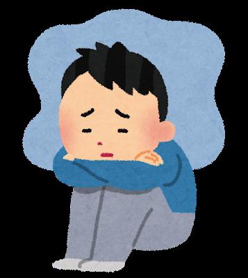 【悲報】こどおじ煽りしてたワイ、鬱で実家に戻る模様 ← これwwwwwwwwww