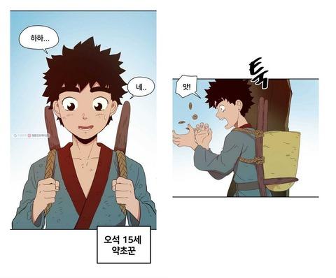 【韓国】「鬼滅の刃」にそっくりな漫画が連載開始し炎上