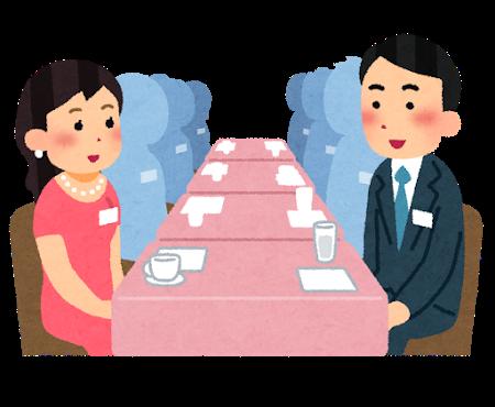 【愕然】営業マン俺(27歳年収750万円)、スーツ姿でウキウキで婚活パーティに参加した結果wwwwwwwwww