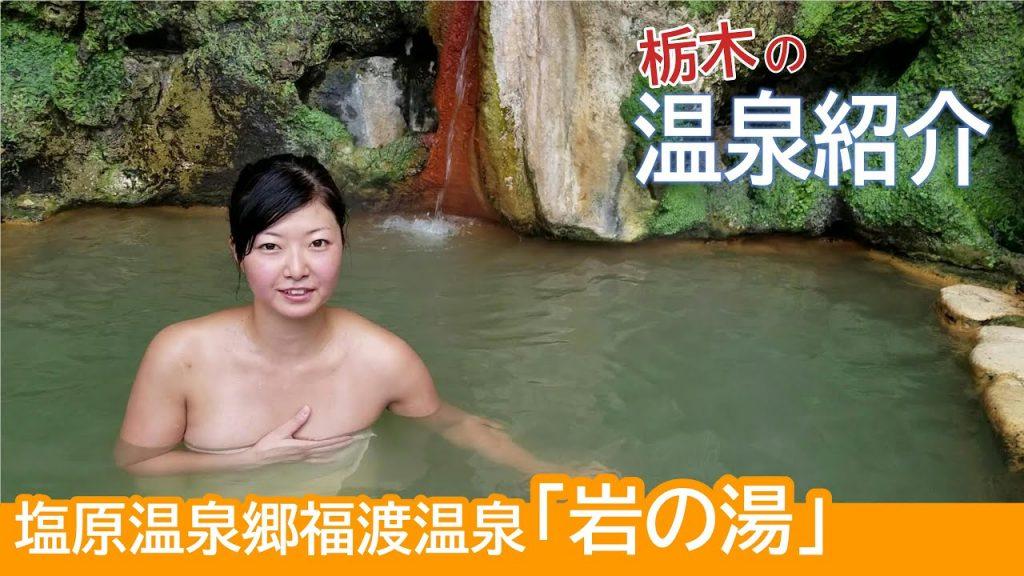 【画像】FカップJD「露天風呂に来たよぉ(パシャ」