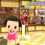 【動画】NHKのチコちゃんに叱られる、ウマ娘と同じBGMを使用していることが判明