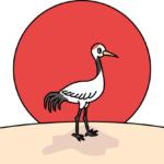 【画像】鶴の頭、よく見たらキモすぎワロタwwwwwwwwwwwww