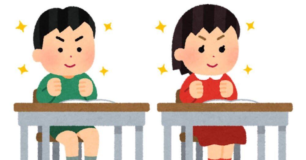 子どもの人生が決まる 子どもの興味関心は親の教養に左右される