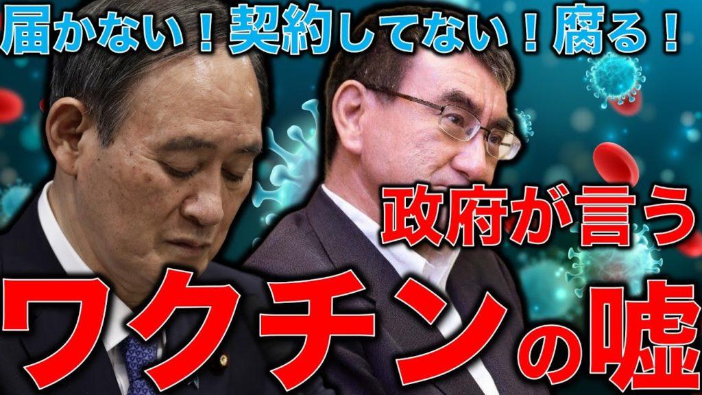 【大阪】新たに1057人感染 16人死亡