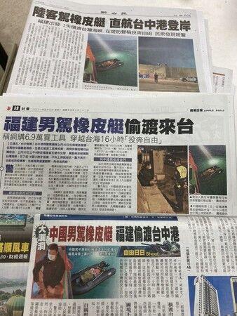 【台湾初】ゴムボートで中国から密航か「自由な台湾で生活したいと思った」などと話している 目的めぐり臆測