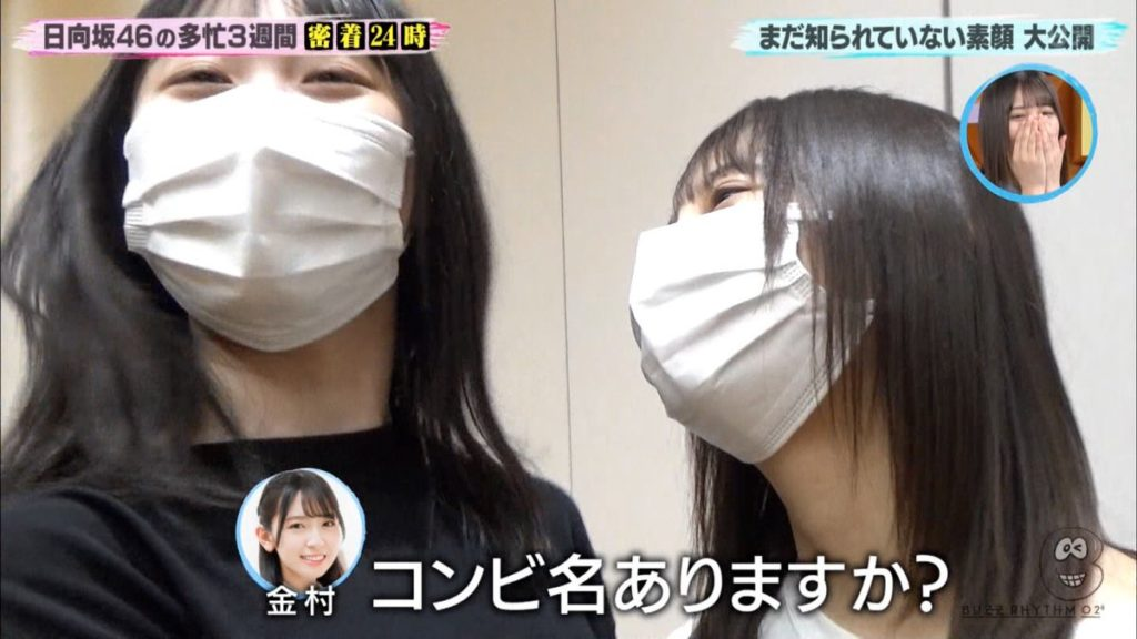 """【羨望の眼差し】バズリズム02で小坂菜緒さんの""""キュン死シーン""""が大きな話題に"""