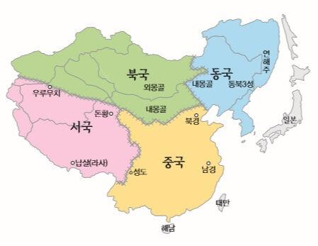 【韓国のファンタジー】 韓民族に限定せず多民族自主史観により韓国史の正常な姿を再構成した『大韓国史』