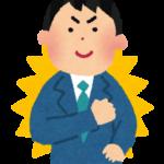 コロナ対策と経済の両立で「日本は世界の優等生である」