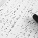 外国人の小中生、日本語教育は障害児向け支援学級頼み……