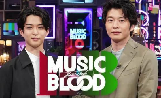 5/14 MUSIC BLOODのラストで視聴者キュン死の瞬間が話題に