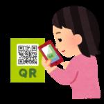 日本ではなぜできないのか? 台湾では構想から3日で新たなQRコードのアプリを開発