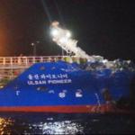 【また韓国か!】日本の貨物船が韓国のケミカルタンカーと衝突して沈没 日本人3人が行方不明 今治市沖の来島海峡付近