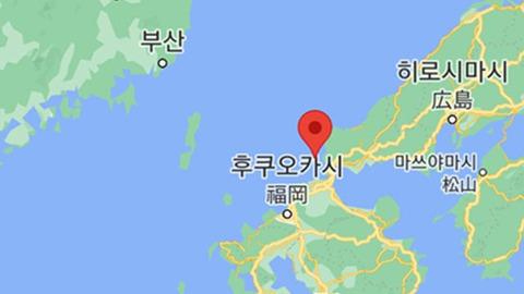 【事故】下関の近海で韓国の貨物船と日本の漁船が衝突