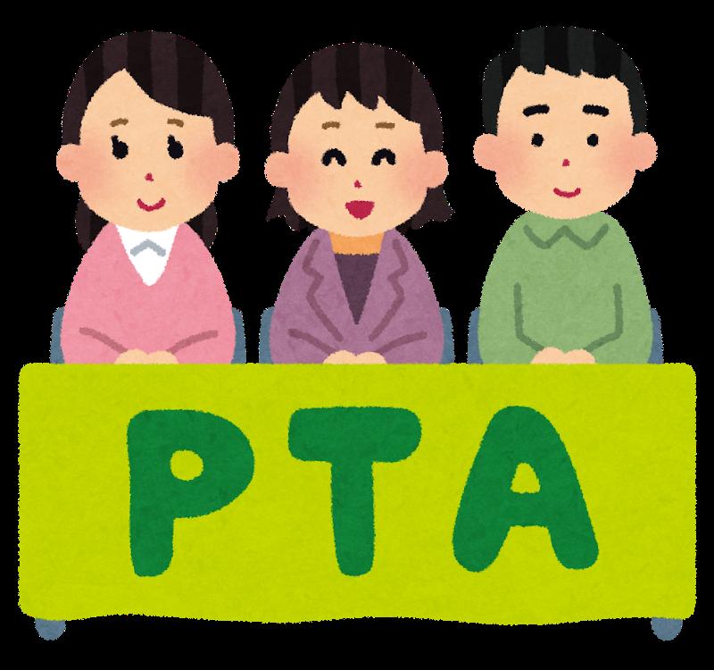 PTA入会「意思確認が必要ではないか」 確認はあいまいなまま・・・