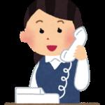 NTTなど 接種予約の受付番号への「通信制限」 10日朝から200の自治体が一斉に予約受付するため