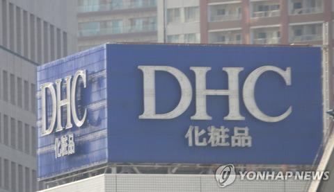 【韓国報道】有田芳生議員が『DHCの嫌韓』を指摘・・・「おそらく議員が動くだろう」