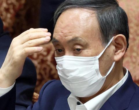【パヨク世論調査】菅義偉首相 「早く辞めて」 40%