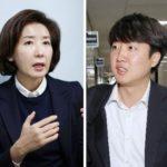 韓国 30代の大統領が誕生しそうな予感