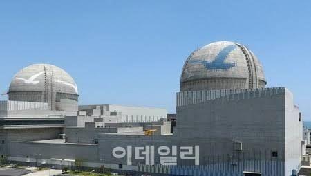 【韓国】新古里原発4号機の火災で発電中止…原安委「放射線は普段の水準」