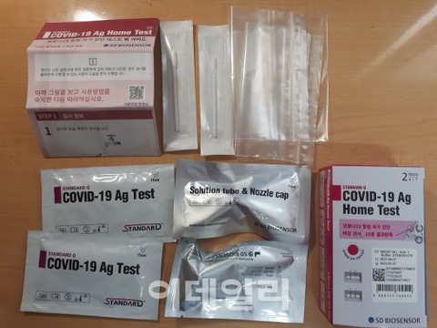 【まじぇまじぇ】韓国の新たな「K防疫」=家庭用の新型コロナ自己検査キット…その使用方法は?
