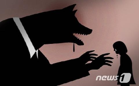 【韓国】交際女性と10歳の娘まで・・・『母娘を性暴行』
