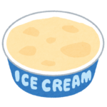好きなアイスクリームは何? みんなそれぞれこだわりがありそう・・・