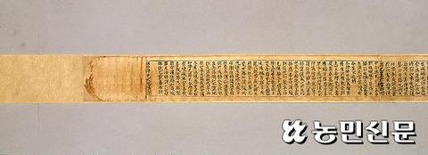 【捏造する韓国文化】 世界最古の木版印刷物がその証拠、「千年の紙」復活する…韓紙の過去と現在、そして未来