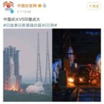 【大朝鮮】中国がインドを嘲笑、「中国の点火VSインドの点火」と評して中国のロケットとインドの火葬場の写真を並べて投稿→削除