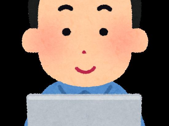 東京都の事業 7割テレワーク実現した「中小企業」に80万円の奨励金