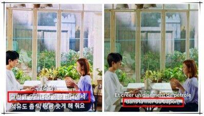 【当たり前だバカ】韓国ドラマの中の「東海」がフランス語字幕では「日本海」に!韓国団体が抗議、ネットユーザーからも批判続出