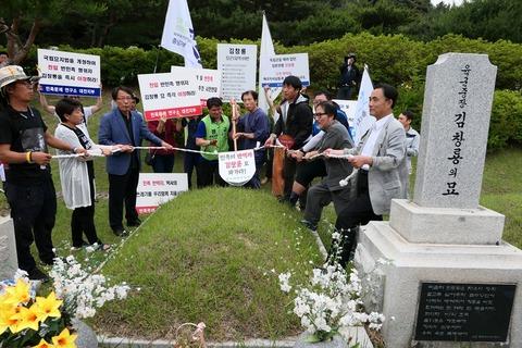 【韓国】 国立墓地での墓あばきパフォーマンスや汚物投擲を禁じる法律、野党議員が発議