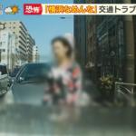 """【モーニングショー】「横浜なめんな」発言で""""ある勘違い""""をする視聴者続出?"""