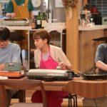"""「着飾る恋」第6話の餃子パーティーを観た視聴者から""""ある指摘""""が続出"""