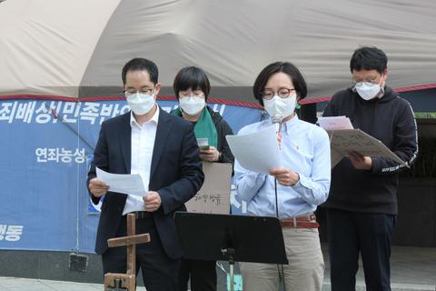 【韓国】韓日の教会、少女像前で「放射能汚染水の海洋放出は犯罪」との共同声明