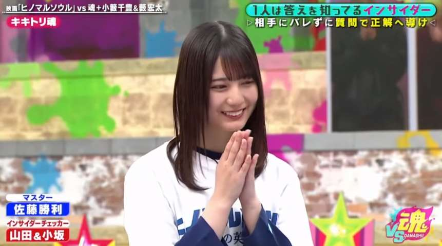 """【小坂菜緒さん出演】VS魂を観ていたおひさまから""""ある声""""が続々?"""