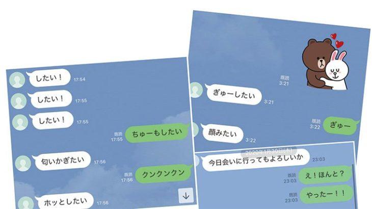 """コブクロ・黒田さんの不倫騒動で""""ある指摘""""が続出する事態に"""