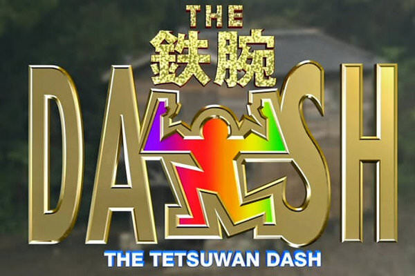 【鉄腕DASH】蕎麦打ち名人・城島茂さんから岸優太さんに贈られた名言が大きな話題に!