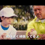 """【大注目】山口陽世さんの個人PV予告公開も""""あるツッコミ""""が続々?"""