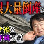 【芸能】酒井法子がYouTuberデビュー!「あなたの街にもお邪魔します」