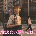 """【圧巻】「リコカツ」9話の""""ある演出""""に賞賛の声が続出!"""