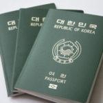 中国 入国した韓国人のパスポートを回収し焼却処分 中国政府「わりぃわりぃゴミかと思ったわwww」
