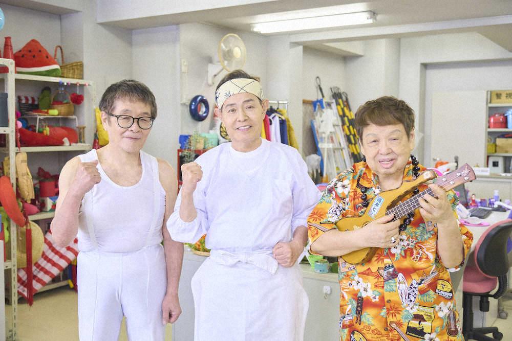 【ドラマ】加藤茶 高木ブー&仲本工事と復活ドリフコント 志村けんさん亡くなってから初