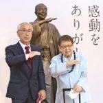 帰ってきた「アイーン」…志村けんさん銅像、出身地・東村山で除幕式