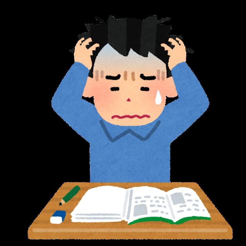 中学生が苦手な教科って何? 「ない」という回答は小学生より少ない
