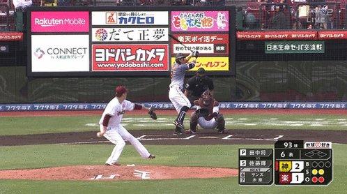 """田中将大投手からHRを放った佐藤輝明選手に""""ある声""""が続々寄せられる?"""