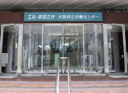 【パヨク悲報】吉村府知事も利用許可取り消しに賛同 「中身を判断するつもりはない。施設の管理運営を考えると許可を取り消すべき」