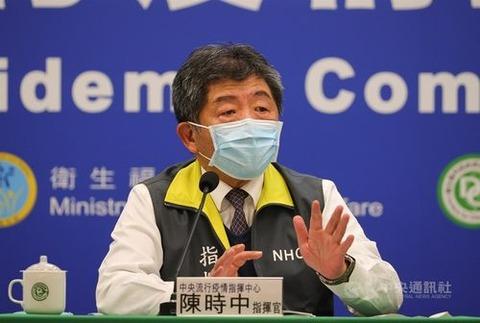 【日台友好】茂木敏充外相 台湾へのワクチン追加供給検討を表明 陳時中・指揮官「日本政府の善意の表明にわれわれは非常に感謝」