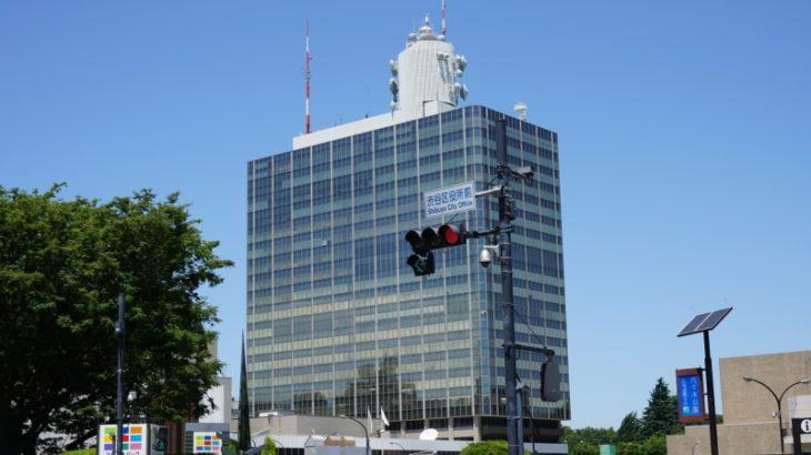 NHK、受信料の現状がこちらwwwwww
