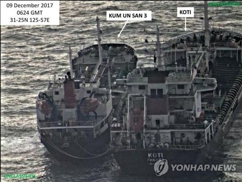【国連安保理違反】韓国のタンカー2隻 中国経由で北朝鮮に=国連制裁違反の可能性も